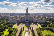 Погода влажных субтропиков сохранится в Москве до воскресенья